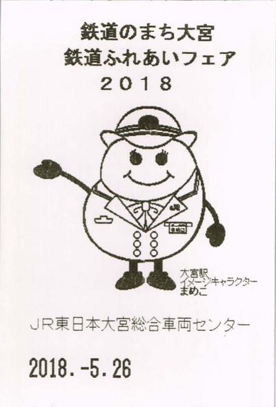 2018_001_3