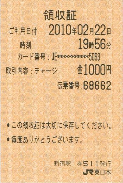 20100222_2