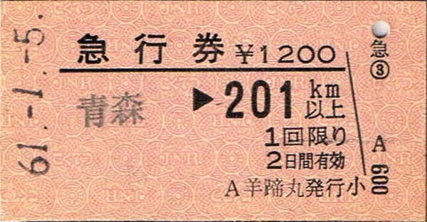 201_2