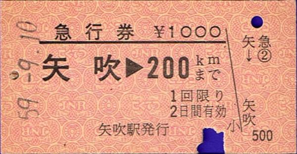 2001000