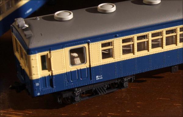 Kato47009