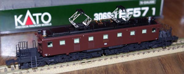 Katoef571