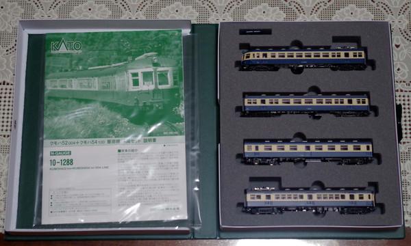 Kato52004