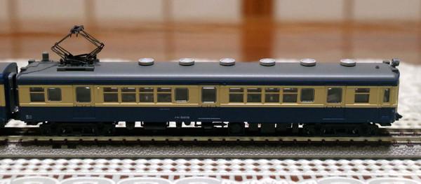 Kato54119