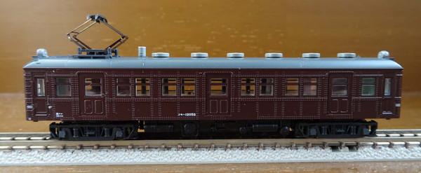 Kato12052