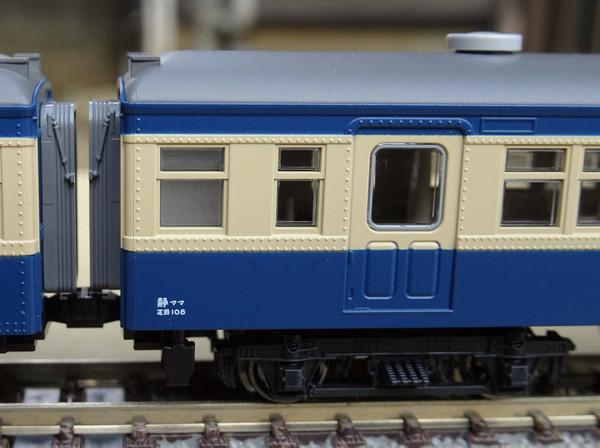 Kato47102