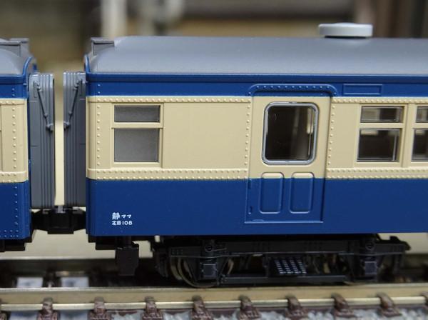 Kato47104
