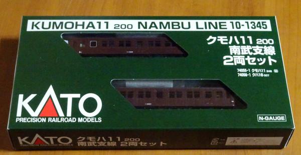 Kato112002