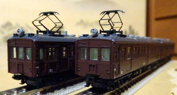 Kato1211