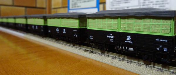 Kato90000