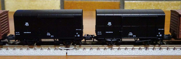 Kato_300