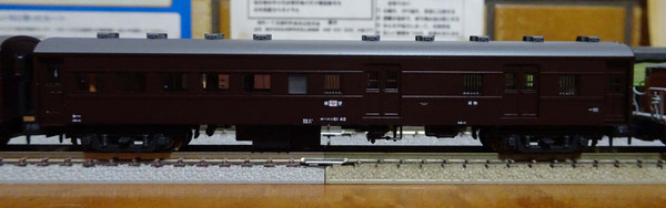 Kato61