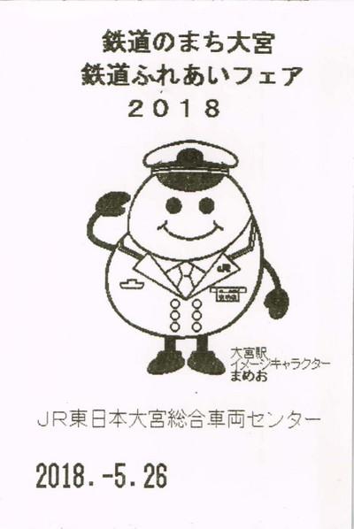 2018_001_2