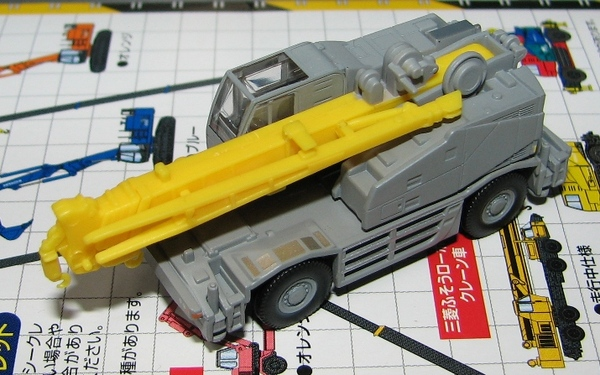 S3pantherx250