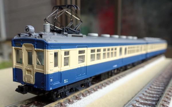 Kato51200
