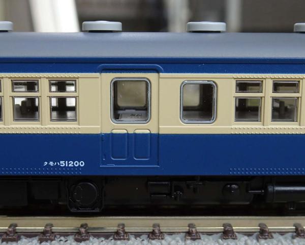 Kato51200_3