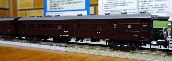 Kato61_2